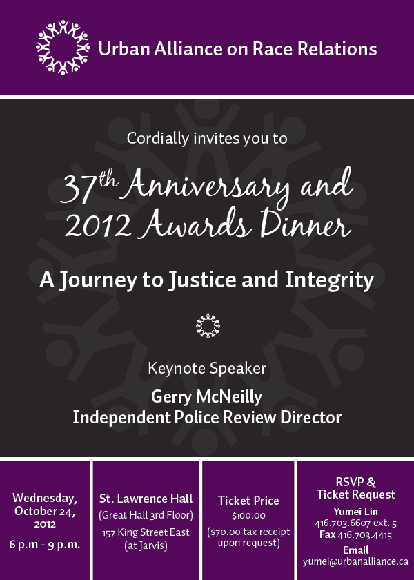 Urban Alliance Awards Dinner Flyer