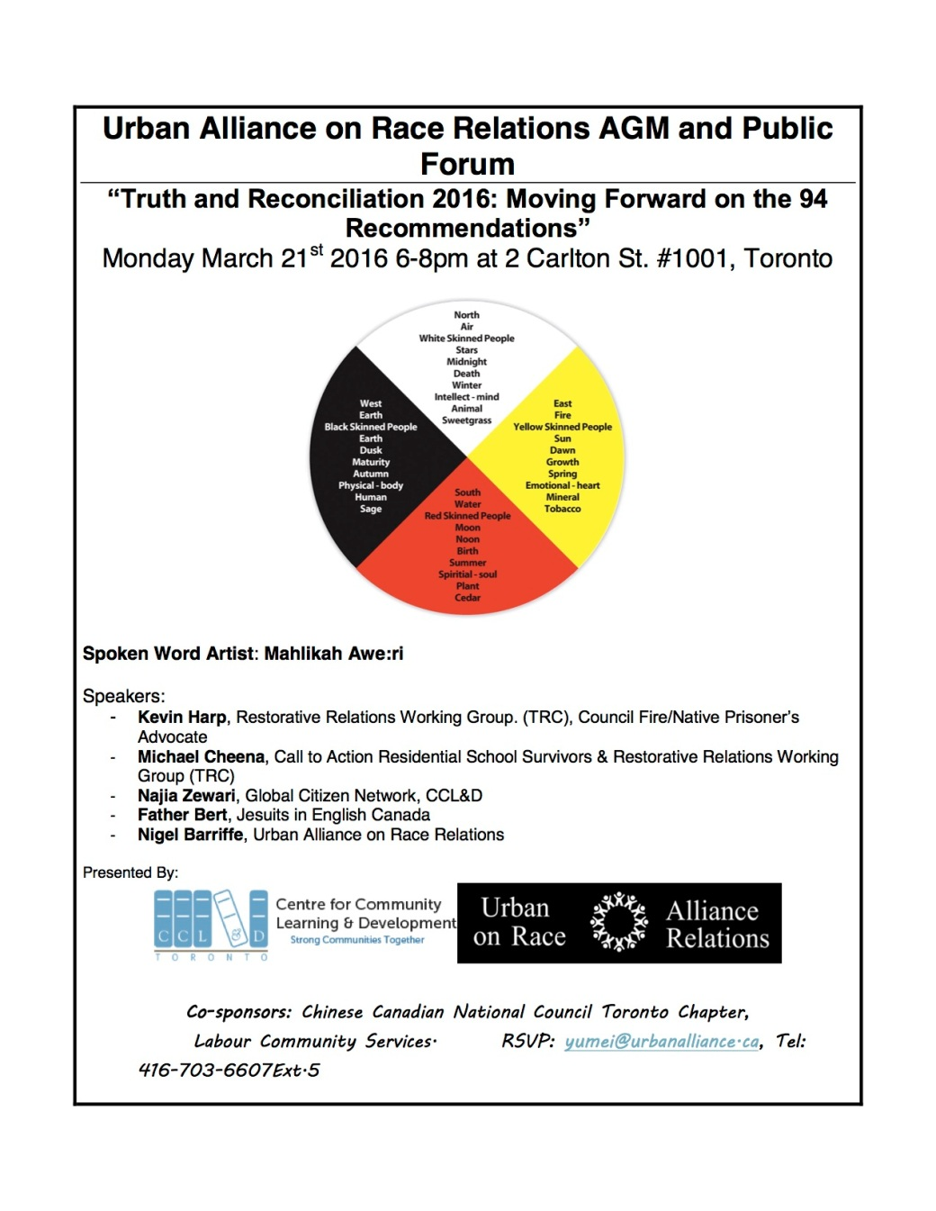 UARR AGM and Public Forum Flyer